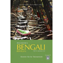 Beginner's Bengali (Bangla) with Audio CD by Hanne-Ruth Thompson, 9780781813525