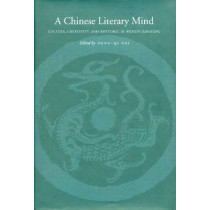 A Chinese Literary Mind: Culture, Creativity, and Rhetoric in Wenxin diaolong by Zong-qi Cai, 9780804736183