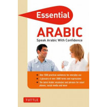 Essential Arabic: Speak Arabic with Confidence by Fethi Mansouri, 9780804842396