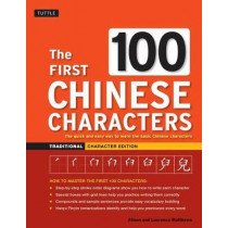 The First 100 Chinese Characters Traditional: The Quick and Easy Way to Learn the Basic Chinese Characters by Laurence Matthews, 9780804844925