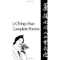 Complete Poems by Li Ch'Ing-Chao, 9780811207454
