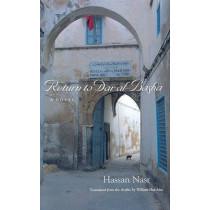 Return To Dar Al-Basha: A Novel by Hassan Nasr, 9780815608783