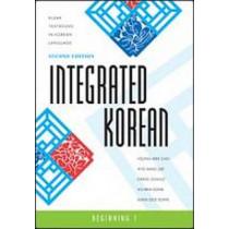 Integrated Korean: Beginning 1 book, 9780824834401