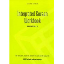 Integrated Korean: Beginning 1 workbook, 9780824834500