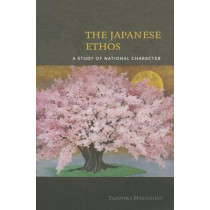 The Japanese Ethos: A Study of National Character by Yasuoka Masahiro, 9780824836238
