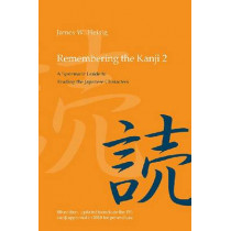 Remembering the Kanji 2: A Systematic Guide to Reading the Japanese Characters by James W. Heisig, 9780824836696