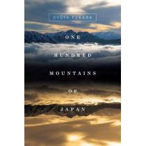 One Hundred Mountains of Japan by Fukada Kyuya, 9780824847524