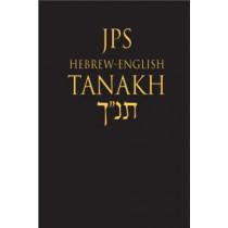 JPS Hebrew-English TANAKH by Jewish Publication Society Inc., 9780827607668