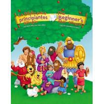 La Biblia Para Principiantes Bilingue: Historias Biblicas Para Ninos by Kelly Pulley, 9780829767438