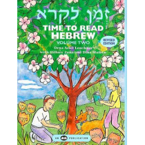 Time to Read Hebrew, Volume 2 by Orna Ariel Lenchner, 9780867050752