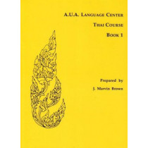 A.U.A. Language Center Thai Course: Book 1 by J. Marvin Brown, 9780877275060