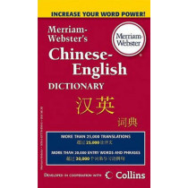 M-W Chinese-English Dictionary by Merriam-Webster, 9780877798590