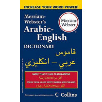 M-W Arabic-English Dictionary by Merriam-Webster, 9780877798606