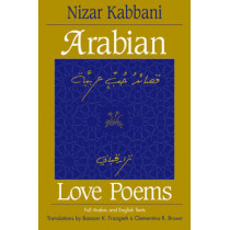 Arabian Love Poems by Clementina R. Brown, 9780894108815