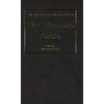 The Uppsala Edda: DG 11 4to by Snorri Sturluson, 9780903521857