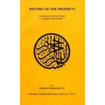 History of the Prophets by Maulana Muhammad Ali, 9780913321140