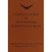 Complete Works of Pir-O-Murshid Hazrat Inayat Khan: Lectures on Sufism 1992 II - September to December by Hazrat Inayat Khan, 9780930872632