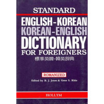 Standard English-Korean, Korean-English Dictionary for Foreigners: Romanized Version by B. J. Jones, 9780930878061