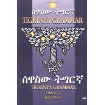 Tigrinya Grammar, 9780932415219