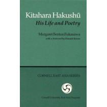 Kitahara Hakushu: His Life and Poetry by Margaret Benton Fukusawa, 9780939657650