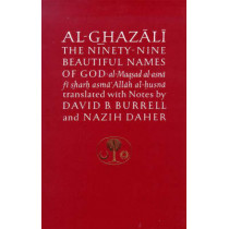 Al-Ghazali on the Ninety-nine Beautiful Names of God: Al-Maqsad al-Asna fi Sharh Asma' Allah al-Husna by Abu Hamid Al-Ghazali, 9780946621316
