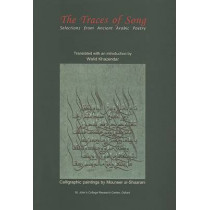 Traces of Song: Selections from Ancient Arabic Poetry by Walid Khazendar, 9780954497552