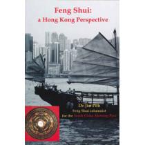 Feng Shui: A Hong Kong Perspective by Dr Jin Peh, 9780955738791