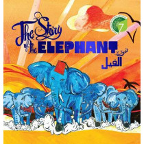 The Story of the Elephant: Surah Al-Feel by Shade 7 Publishing, 9780957636408