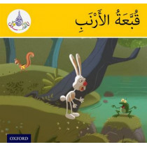 The Arabic Club Readers: Yellow Band: The Rabbit's Hat by Rabab Hamiduddin, 9781408524862