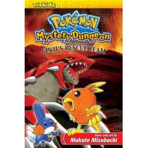 Pokemon: Mystery Dungeon by Makoto Mizobuchi, 9781421512044