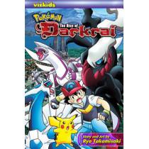 Pokemon: The Rise of Darkrai by Ryo Takamisaki, 9781421522890