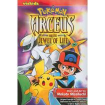 Pokemon: Arceus and the Jewel of Life by Mizobuchi Makoto, 9781421538020