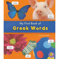 My First Book of Greek Words by Katy R. Kudela, 9781429661713