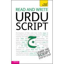 Read and write Urdu script: Teach yourself by Richard Delacy, 9781444103939