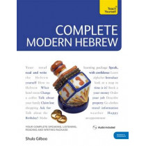 Complete Modern Hebrew Beginner to Intermediate Course: (Book and audio support) by Shula Gilboa, 9781444105438