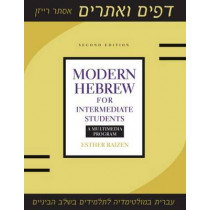 Modern Hebrew for Intermediate Students: A Multimedia Program by Esther Raizen, 9781477308134