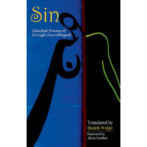 Sin: Selected Poems of Forugh Farrokhzad by Forugh Farrokhzad, 9781557289483