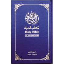 NAV, NIV, Arabic/English Bilingual Bible, Hardcover, Blue by Zondervan, 9781563209970