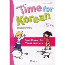 Time For Korean 1 (with Cd) by Inshil Choe Yoon, 9781565911888