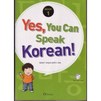 Yes, You Can Speak Korean! 1 (book 1 With Flashcards) by Daniel Y. Jang, 9781565912359