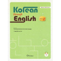 Korean Through English 2 (with Cd) by SangOak Lee, 9781565913165