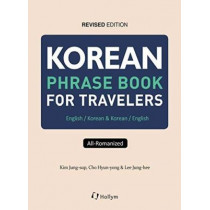 Korean Phrase Book For Travelers by Jungsup Kim, 9781565914049