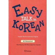 Easy Talk In Korean by Jungsup Kim, 9781565914070