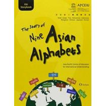 Story Of Nine Asian Alphabets by Shin Yoon Hwan, 9781565914087