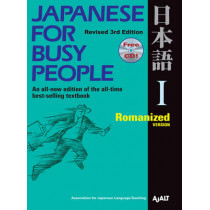 Japanese For Busy People 1: Romanized Version by AJALT, 9781568363844