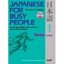 Japanese For Busy People 1: Kana Version by AJALT, 9781568363851