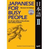 Japanese For Busy People 2 by AJALT, 9781568363868