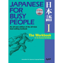 Japanese For Busy People 1: The Workbook For The Revised 3rd Edition by AJALT, 9781568363998