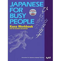 Japanese For Busy People Kana Workbook by AJALT, 9781568364018