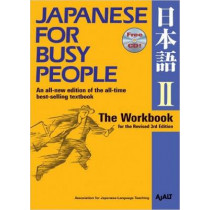 Japanese For Busy People Two: The Workbook by AJALT, 9781568364025